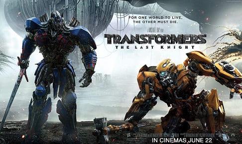 『トランスフォーマー5』映画パンフレット内容紹介【最後の騎士王】