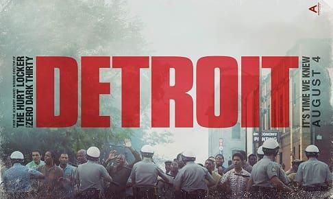 『デトロイト』映画パンフレット内容紹介